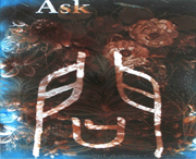 Ask, Tapestry series